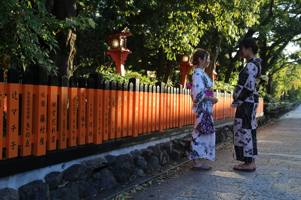 Scène de vie - Kyoto