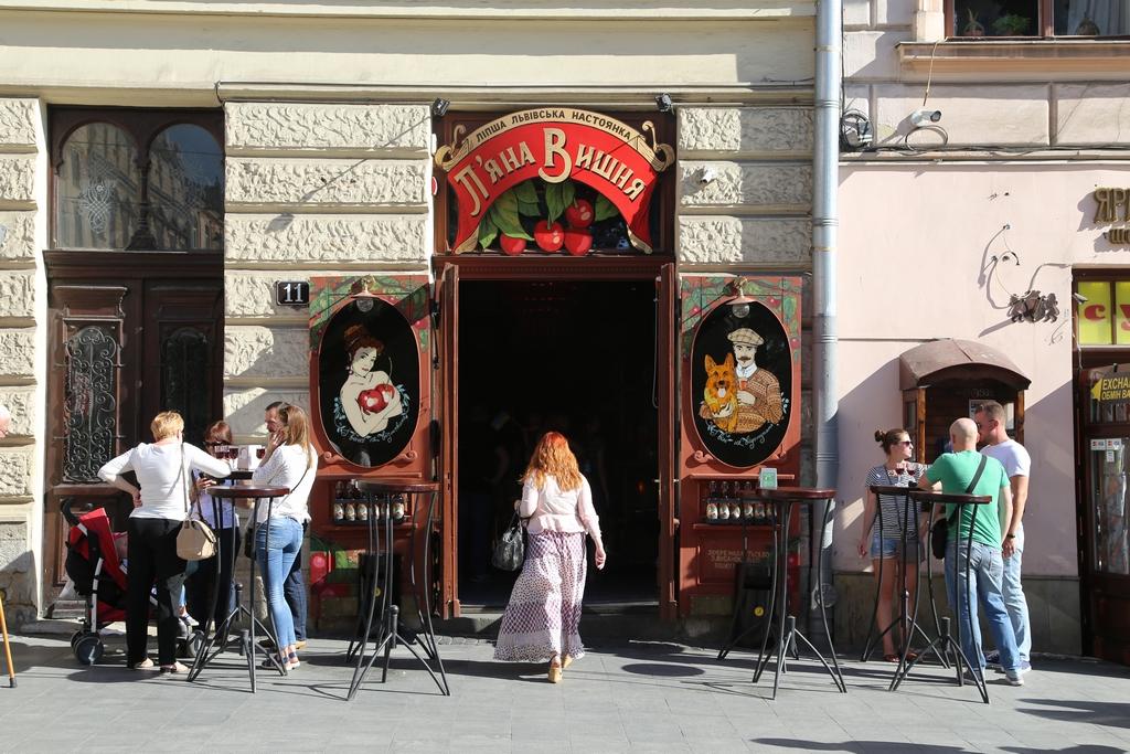 Entrée d'un bar - Ukraine